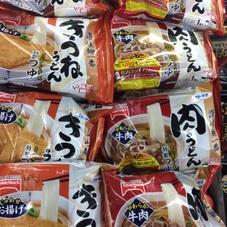 肉うどん.きつねうどん 168円(税抜)