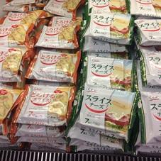 スライスチーズ.とろけるスライス 178円(税抜)