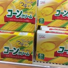 つぶ入りコーンクリーム 198円(税抜)