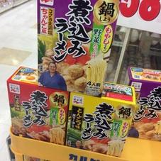 煮込みラーメン 248円(税抜)