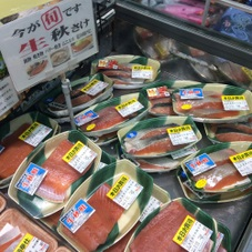 生秋鮭ブロック 178円(税抜)