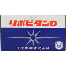 リポビタンD 798円