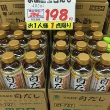 京風割烹白だし 198円(税抜)