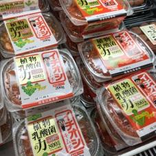 イチオシキムチ 178円(税抜)