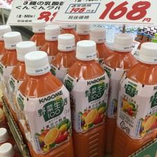 カゴメ・野菜生活100 188円(税抜)