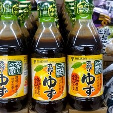 かおりの蔵 丸搾りゆず 298円(税抜)