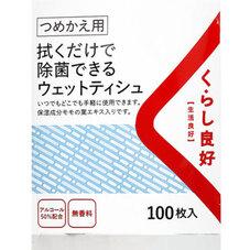 拭くだけで除菌できるウェットティシュ <つめかえ用> 98円(税抜)