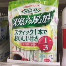 スリムアップ シュガースティック 238円(税抜)