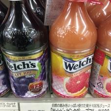Welch's(オレンジ100.グレープ100) 248円(税抜)