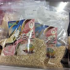 スーパーもち麦 398円(税抜)