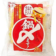 鍋〆ます!ラーメン・うどん 128円(税抜)