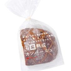 石窯熟成カンパーニュ 248円(税抜)