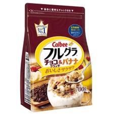 フルグラチョコクランチバナナ 580円(税抜)