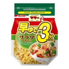 マ・マー 早ゆで3分サラダマカロニ 85円(税抜)