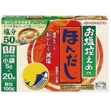 お塩控えめのほんだし 5g×20袋 258円(税抜)