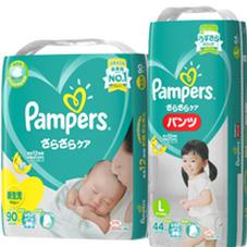 パンパース さらさらケア テープ 新生児 90枚/パンツ Lサイズ 44枚 998円(税抜)