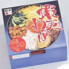 蝦夷わっぱ(ミックス) 973円(税抜)