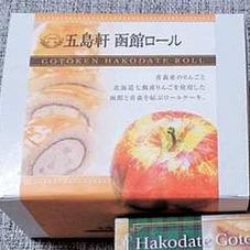 函館ロール 1,200円(税抜)
