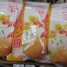 クインズ 細めパン粉 88円(税抜)