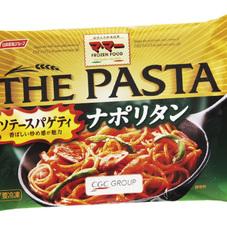 ママーTHEPASTA各種 138円(税抜)