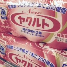ヤクルト 157円(税抜)