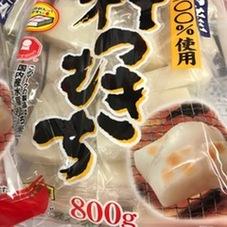 杵つきもち 348円(税抜)