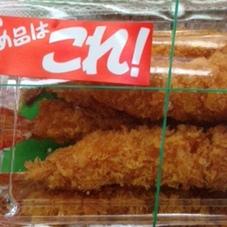 エビフライ4L 398円(税抜)