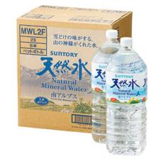 南アルプス天然水ケース 399円(税抜)