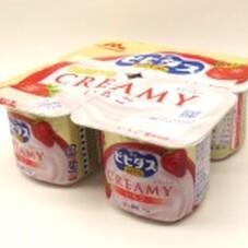 ビヒダスCREAMYいちご4P 111円(税抜)