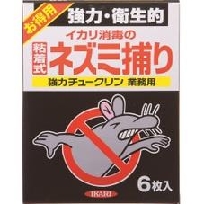 強力チュークリン 497円(税抜)