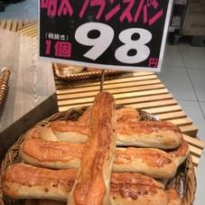 明太フランスパン 98円(税抜)