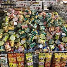 カルビーじゃがりこ各種 98円(税抜)