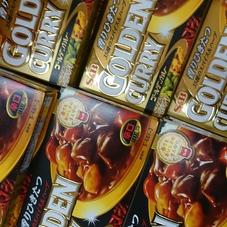 ゴールデンカレー(中辛、辛口) 138円(税抜)