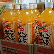 ポンつぶ 198円(税抜)