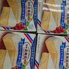 雪印北海道100カマンベールチーズ 328円(税抜)