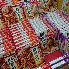 味の素COOK DO四川風麻婆豆腐 138円(税抜)