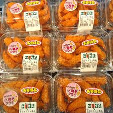 小海老フライ 228円(税抜)