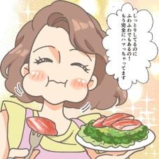 サラダマリアージュ 149円(税抜)