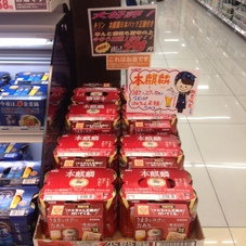 本麒麟6缶パック 598円(税抜)