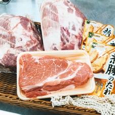 カナダ産豚肩ロース肉 79円(税抜)