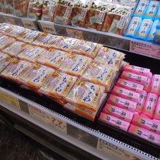 ヤマナカちくわ・カニ風味かまぼこ 77円(税抜)