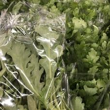 菊菜2袋で150円 150円