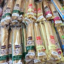 ファボールサンド  よりどり3袋 198円(税抜)