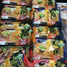 札幌生ラーメン 各種 168円(税抜)