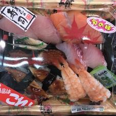旬鮮にぎり寿司 798円(税抜)