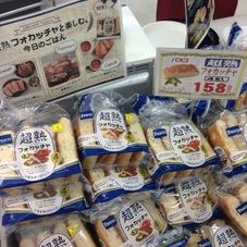 超熟フォカッチャ 158円(税抜)