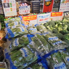 ほうれん草 97円(税抜)