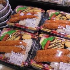 ジャンボ海老フライとデミチーズハンバーグ弁当 537円(税抜)