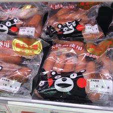 くまモンウインナー 268円(税抜)