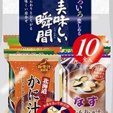 アマノフーズ美味しい瞬間フリーズドライ10食入り 880円(税抜)